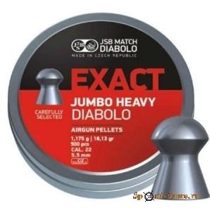 Пули Exact Diabolo Jumbo Heavy 1,175 g. (5,52) 500шт.
