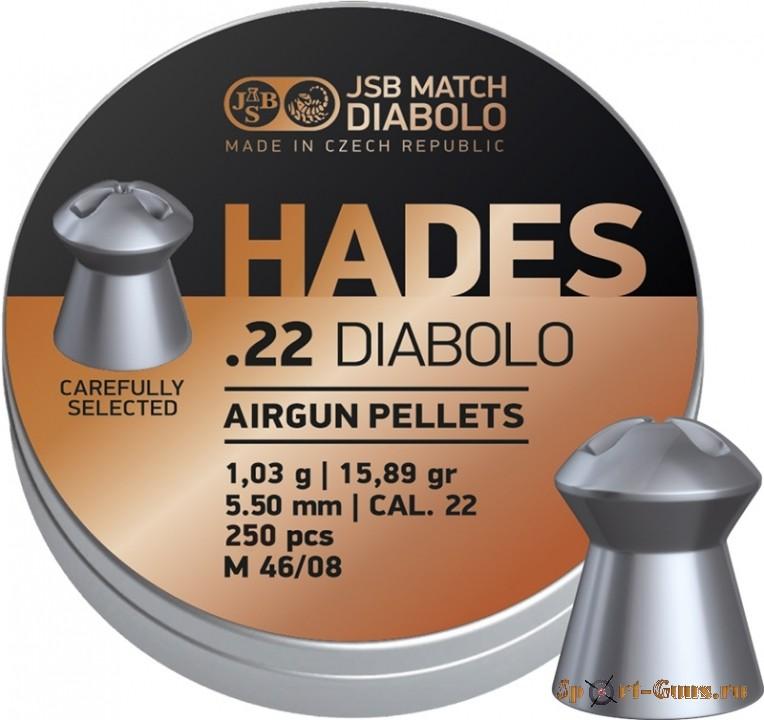 Пули Exact Diabolo HADES 5,5mm 1,030g (500 шт.)
