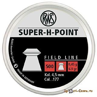Пули RWS Super-H- Point  (500шт.)