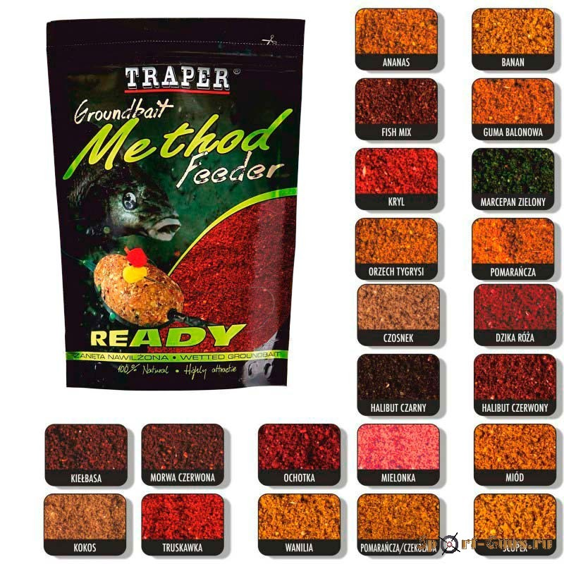 TRAPER Method Feeder Ready Orange-Chocolate 750г Готовая АпельсинШоколад 00198