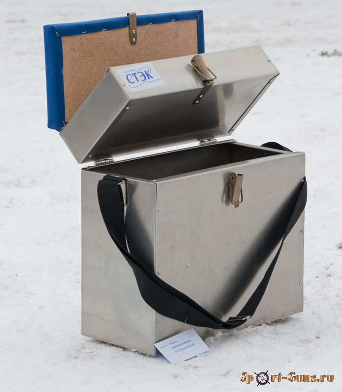 Рыболовный ящик (алюминиевый 2х-секционный)