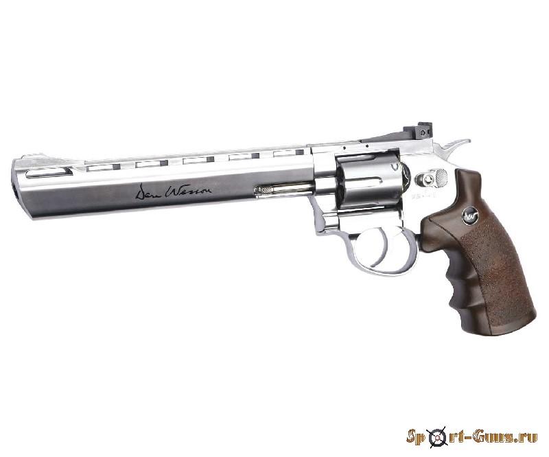 Револьвер Airsoft Dan Wesson 8 Silver