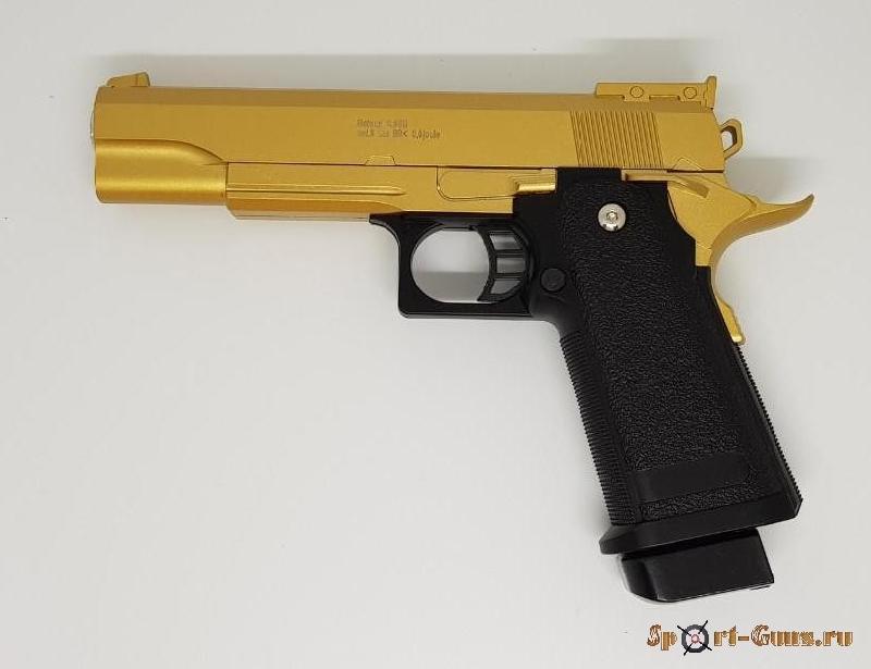 Пистолет Galaxy G.6GD Golden
