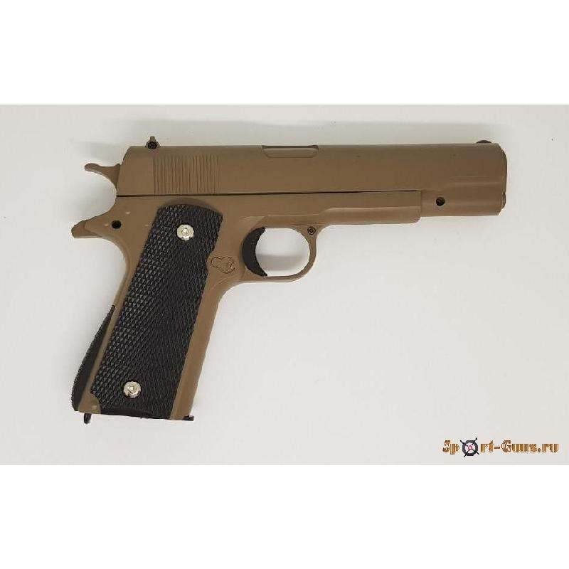 Пистолет Galaxy G.13G Colt1911