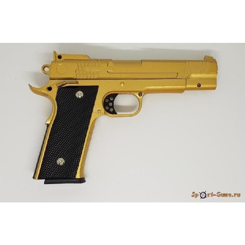 Пистолет Galaxy G.20GD Golden