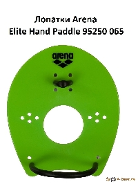 Лопатка Arena Elite Hand Paddle Acid