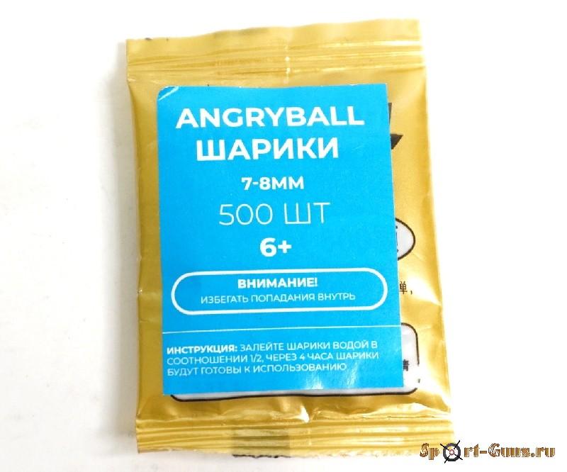 Шарики гелевые белые 7-8 мм (500шт/уп)