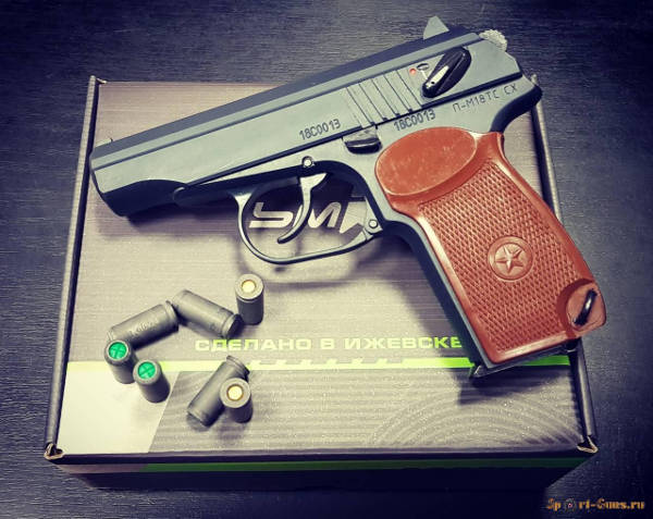 Встречайте новинку пистолет П-М18Х