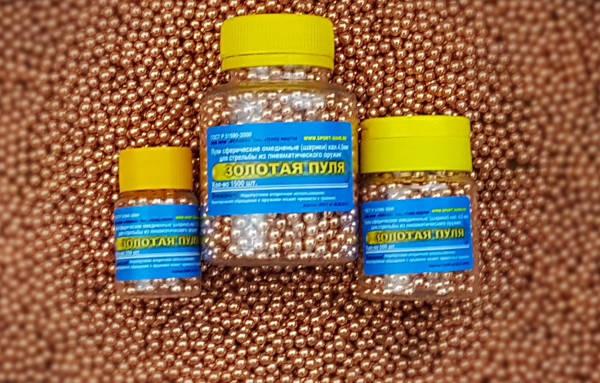 Золотая пуля - лучшие омеднённые шарики для пневматики